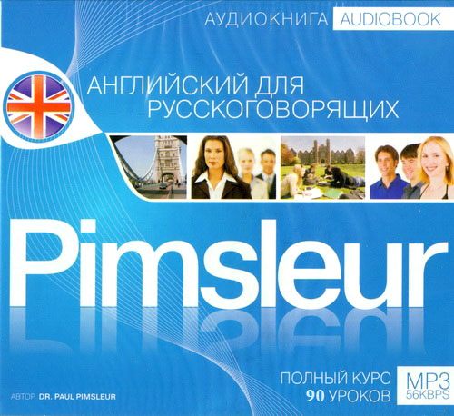 torrent pimsleur english for russian speakers