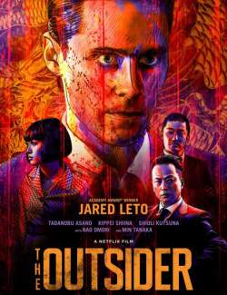 Аутсайдер / The Outsider (2018) HD 720 (RU, ENG)