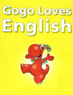 Gogo Loves English. Part 2 (2001) HD 720 (RU, ENG)