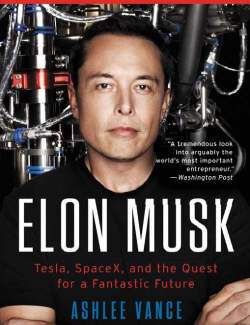 Илон Маск: Tesla, SpaceX и дорога в будущее / Elon Musk: Tesla, SpaceX, and the Quest for a Fantastic Future (Vance, 2015) – книга на английском