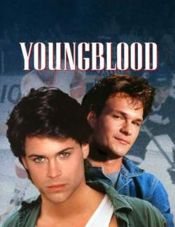 Молодая кровь / Youngblood (1986) HD 720 (RU, ENG)