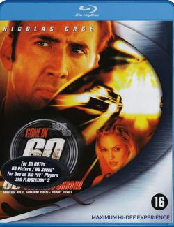 Угнать за 60 секунд / Gone in Sixty Seconds (2000) HD 720 (RU, ENG)