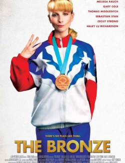 Бронза / The Bronze (2015) HD 720 (RU, ENG)