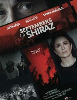 Сентябрь в Ширазе / Septembers of Shiraz (2015) HD 720 (RU, ENG)