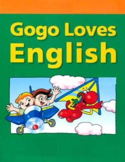Gogo Loves English (2001) HD 720 (RU, ENG)