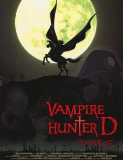 D: Жажда крови / Vampire Hunter D: Bloodlust (2000) HD 720 (RU, ENG)