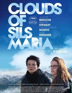 Зильс-Мария / Clouds of Sils Maria (2014) HD 720 (RU, ENG)