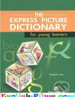The Express Picture Dictionary for Young Learners  (by Elizabeth Gray, 2001. - 118 с. + Аудио)