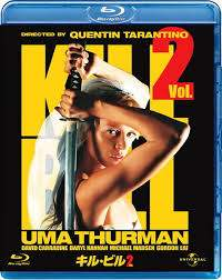 Убить Билла 2 / Kill Bill: Vol. 2 (2004) HD 720 (RU, ENG)
