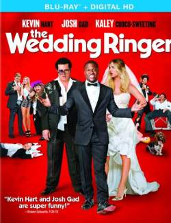 Шафер напрокат / The Wedding Ringer (2015) HD 720 (RU, ENG)