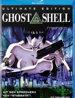 Призрак в доспехах / Ghost in the shell (1995) HD 720 (RU, ENG)