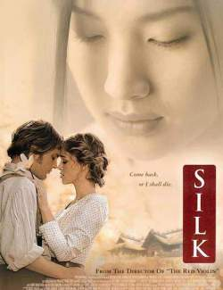 Шелк / Silk (2007) HD 720 (RU, ENG)