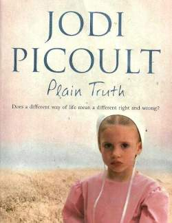 Святая правда / Plain Truth (Picoult, 2000) – книга на английском