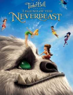 Феи: Легенда о чудовище / Tinker Bell and the Legend of the NeverBeast (2014) HD 720 (RU, ENG)