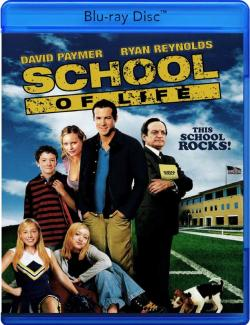 Учитель года / School of Life (2003) HD 720 (RU, ENG)